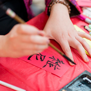 Chinese (Lunar) New Year Celebration @ Explore & More Children's Museum | East Aurora | New York | United States